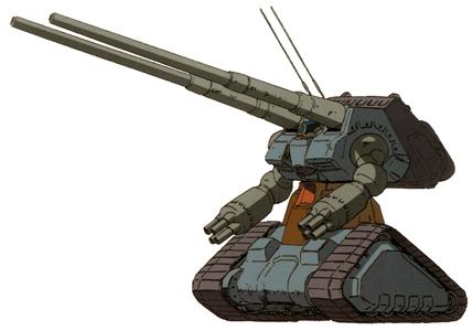 RX-75 量産型ガンタンク | 機動戦士ガンダム 第08MS小隊 | メカニック | マニュアル | ガンダムチャンネル