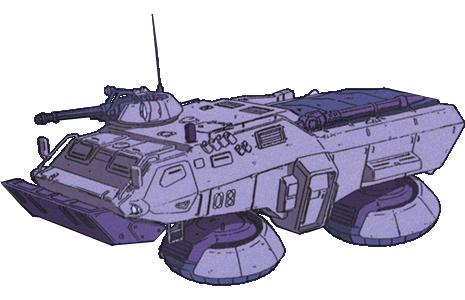 ホバートラック MSのサポートを行う戦闘車両。索敵や物資の運搬も行う事から、部隊では指...